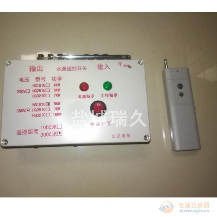 供应潜水泵电机无线遥控器AC380V 三相直控!