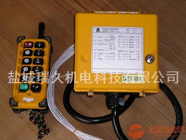 MD葫芦遥控器 双速葫芦遥控器 双钩起重机遥控器