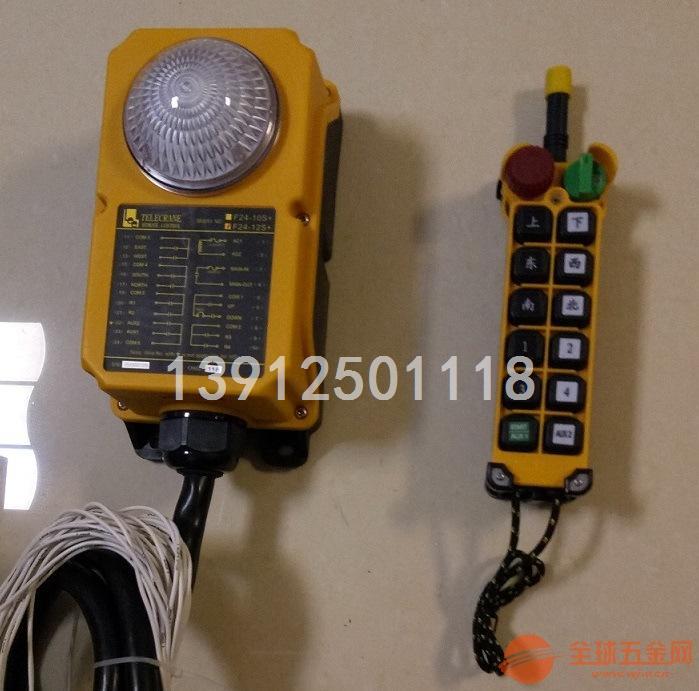 台湾禹鼎F24-12S+ 新款12键起重机遥控器 工