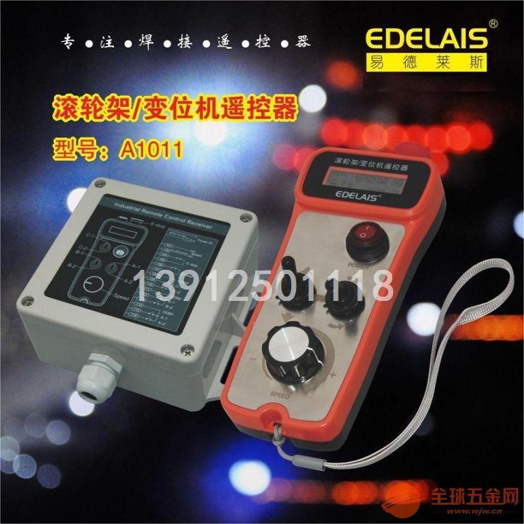 供应变频电机遥控器 模拟量无极调速 液晶显示