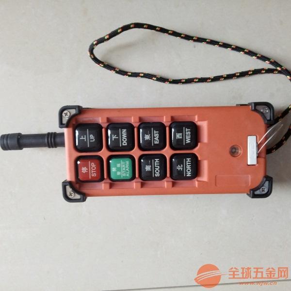 供应DC48V电动平车遥控器 轨道车遥控器