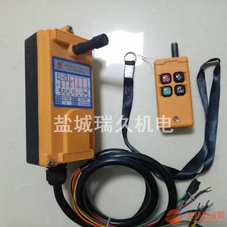 正品21-X2D电动机正反转遥控器、两路开停遥控器