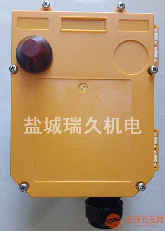 台湾禹鼎F24-8/10/12S/D工业起重机行车天
