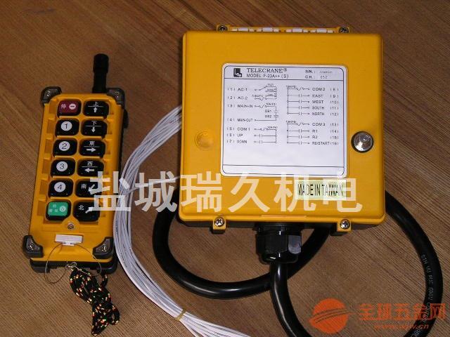 台湾禹鼎F23-A++工业遥控器 行车遥控器 天车遥
