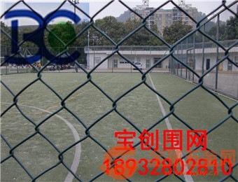 体育场勾花护栏网