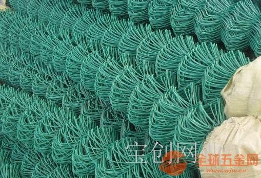 天津体育勾花网厂家 北京体育勾花护栏网产品规格 新疆体育勾花护栏网