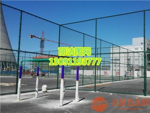辽宁球场围网安装 辽宁球场围网常用规格 辽宁球场围网