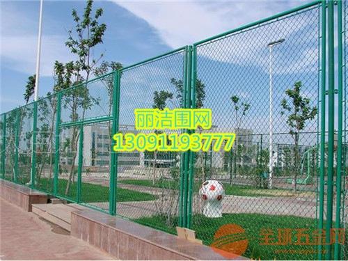 昆明体育场防护网厂家 昆明体育场防护网常用规格 昆明