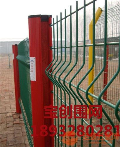三角折弯防护网 三角折弯护栏网厂家 三角折弯防护网产