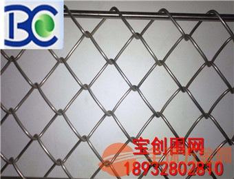 菱形勾花护栏网厂家 菱形勾花护栏网产品优点 菱形勾花护栏网用途