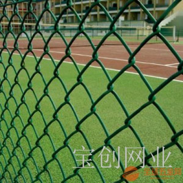 菱形勾花网护栏网编制特点 菱形勾花护栏网材质 菱形勾花护栏网主要用
