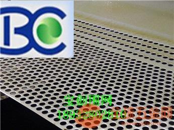 许昌冲孔网市场价格 许昌冲孔网优质厂家 冲孔网广泛用