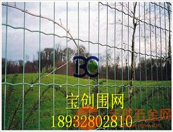 荷兰护栏网产品尺寸 荷兰护栏网产品工艺 荷兰护栏网产