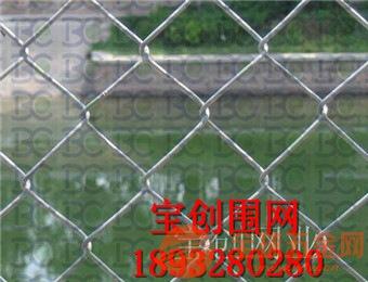 监狱护栏网产品厂家 监狱防护网产品特点 监狱护栏网产