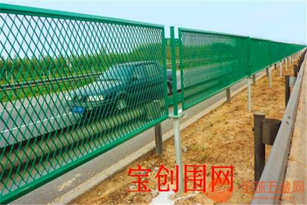 桥梁防护网产品优点 桥梁防护网产品厂家 桥梁防护网产品常用颜色