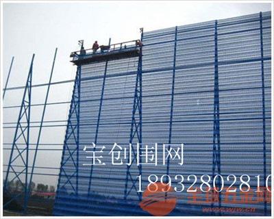 防风抑尘网墙厂家 防风抑尘墙产品特点 防风抑尘墙产品