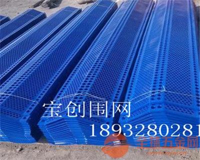 防风抑尘网产品特点 防风抑尘网产品厂家 山西防风抑尘