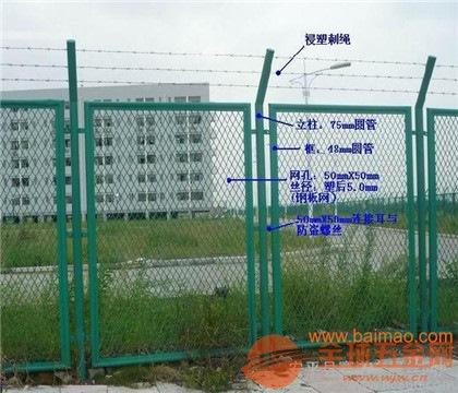钢板护栏网厂 钢板护栏网灵活性强 钢板护栏网使用范围