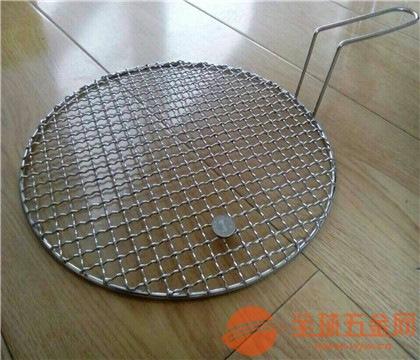 不锈钢烧烤网产品形状 不锈钢烧烤网产品厂家 轧花烧烤