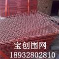 咸阳金属钢板网供应厂家 咸阳金属钢板网规格 咸阳金属钢板网用途