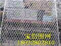 不锈钢勾花护栏网厂家 不锈钢勾花护栏网产品尺寸