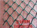 安阳勾花网产品优势 安阳勾花网防腐处理安阳勾花网优质厂家