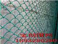 吉林勾花护栏网厂家 吉林勾花护栏网产品材质 吉林勾花护栏网产品优点