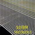 铁板冲孔网优点 铁板冲孔网用途 铁板冲孔网规格参数