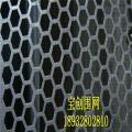 冲孔网用途冲孔网规格冲孔网种类