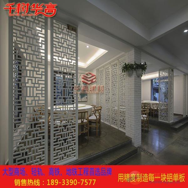 镂空铝雕花板