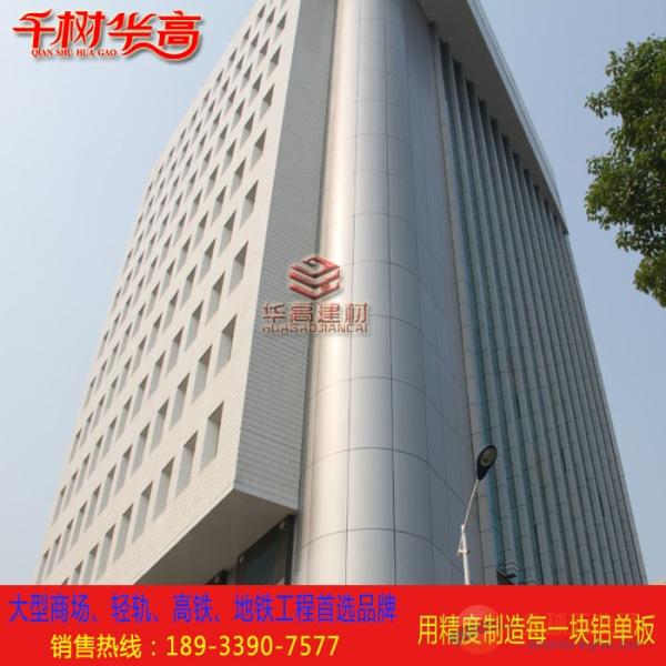 衢州铝单板幕墙氟碳板定制厂家量大从优