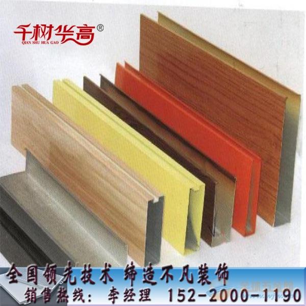 东莞铝方通吊顶品质厂家价格实惠