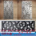 厂家直销外墙幕墙天花装饰板室内户外定制造型雕花冲孔铝单板建材