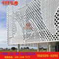 阳江雕花铝单板专业订制加工厂