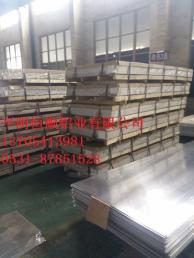 合金铝板生产