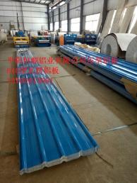 压型合金铝板生产