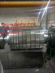 合金铝卷带分切生产