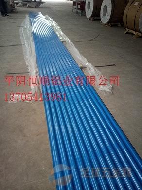 专业生产销售管道保温合金铝卷,合金铝卷