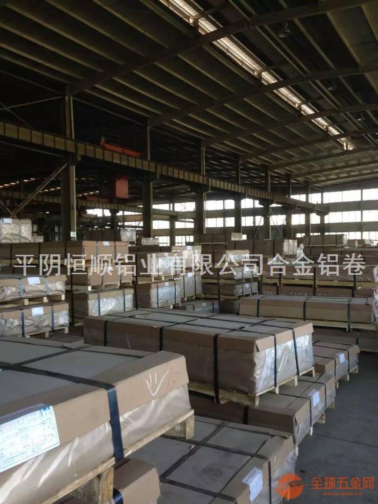 瓦楞铝板生产,铝镁锰压型铝板,涂层压型铝板