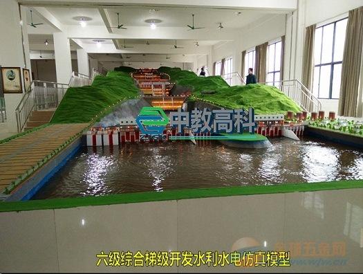 中科模型 水工建筑物模型