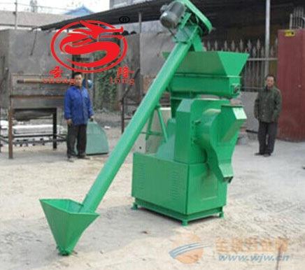 厂家供应颗粒机 小型秸秆制粒机专业品质