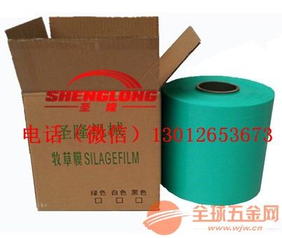 批发优质牧草膜 包膜机使用青储膜