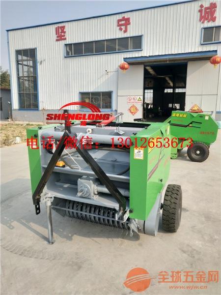 牵引式玉米秸秆打包机 全自动圆捆打捆机