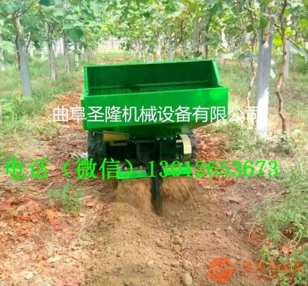 自走式开沟施肥回填机 履带式田园管理机