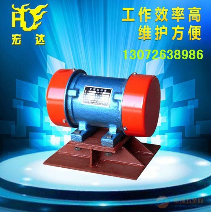 倉壁振動器(ZFB-15料倉防閉塞裝置)