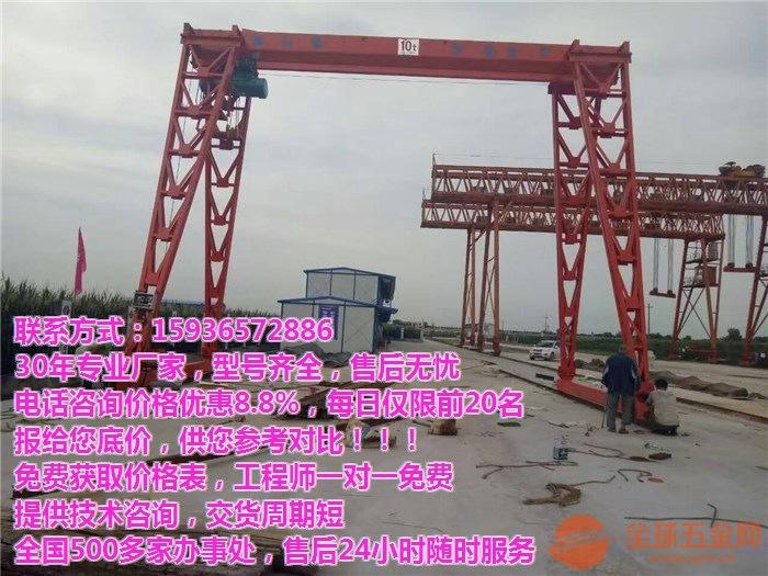 龙岩永定县哪里卖龙门吊丨行吊丨行车丨航吊丨航车在KBK单梁桥式起重机