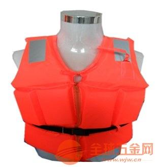 水上救生衣