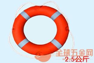 水上救生衣救生圈救生绳