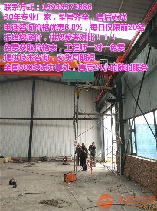 迪庆香格里拉县哪里卖桥式起重机Q航吊X天车M天吊L行