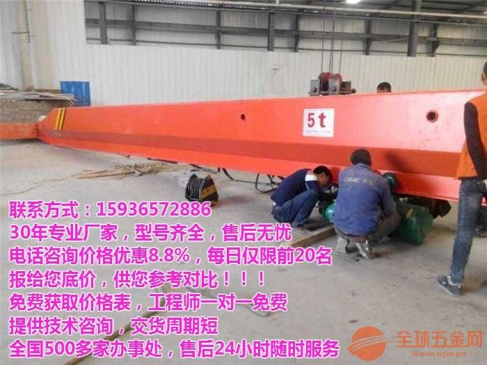 珠海斗门10吨BZD型悬臂起重机/旋臂起重机H旋臂吊